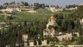 Church of St. Mary Magdalene, Jerusalem, Israel