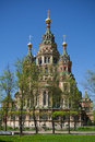 Church of St. Peter and Paul Peterhof Stock Photography