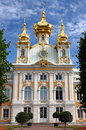 Church of st peter and paul at peterhof palace petersburg russia Stock Photography