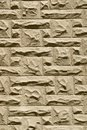Church Wall Texture Royalty Free Stock Photography