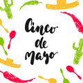 Cinco de Mayo mexican greeting lettering card. Vector illustration with hand drawn sketch jalapeno, cactus, sombrero and maracas.