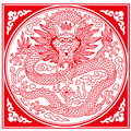 Cinese dragon pattern Immagine Stock