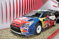 Citroen WRC Rally Car - 2010 Geneva Motor Show Royalty Free Stock Photo