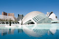 City of Arts and Sciences - Valencia Royalty Free Stock Photography