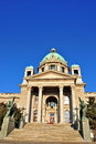 The city council with blue sky belgrade serbia Royalty Free Stock Photos