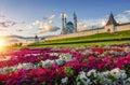 City Of Flowers Kazan