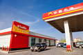 City gas station of the PetroChina Royalty Free Stock Photography