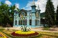 City pyatigorsk the north caucasus russia Stock Photo