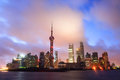 City scene at night of shanghai pudong Royalty Free Stock Photo