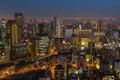 Cityscape bij nacht van umeda osaka japan Stock Foto