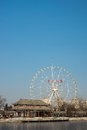 Cityscape of ferris wheel in water park shuishang park in tianj tianjin china january this is the one popular tourist attraction Royalty Free Stock Photography