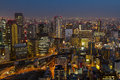 Cityscape at night of umeda osaka japan office towers photo taken may Stock Photo