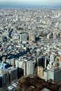 Cityscape of Tokyo and skylines. Taken from Tokyo metropolitan government building. Japan travel landmark Royalty Free Stock Photo
