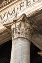 Classic doric style column at the pantheon in rome italy Stock Photography