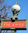 Classic Metro entrance sign Royalty Free Stock Photo