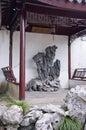 Classical Gardens of Suzhou, China Royalty Free Stock Photo