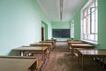 Classroom in the faculty of physics in moscow state university may on may russia Stock Image