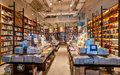Clessence Bookstore in Chongqing Royalty Free Stock Photo