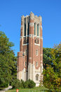 Clock Tower on Michigan State University Campus Royalty Free Stock Photo