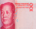 A close look of chinese paper money of yuan facevalue Royalty Free Stock Photos