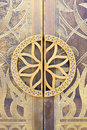 Close-up of detail on a mosque door, Dubai Royalty Free Stock Photo