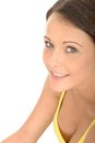 Close Up Portrait of an Attractive Happy Natural Young Woman Royalty Free Stock Photo