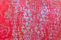 Close up shot of red chinese lantern pattern. Detail of Chinese Royalty Free Stock Photo
