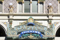 Close up of the sign outside of Capitol Theatre, Salt Lake City, UT Royalty Free Stock Photo