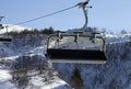 Close up view on chair lift in ski resort caucasus mountains mount tetnuldi svaneti region of georgia Royalty Free Stock Images