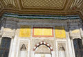 Close up view of details of Sultan Fountain of Ahmed III. Royalty Free Stock Photo