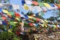 Closed up prayer flagg in swayambhunath nepal the Stock Images