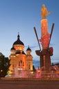Cluj Napoca in Transylvania Romania