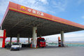 Cnpc gas station china national petrolem corporation in xinjiang china Stock Images