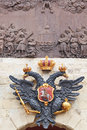 Coat of arms the russian empire Royalty Free Stock Images