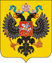 Coat of arms of the russian empire colorful vector illustration xix century Royalty Free Stock Photography