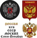 Coat of arms of russian empire three symbols with two headed eagle Stock Image