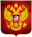 The coat of arms of the Russian Federation.