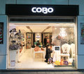 Cobo shop in hong kong Stock Photo