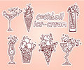 Cocktails icons Stock Images