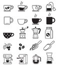 Coffee Black Icons. Vector Ill...