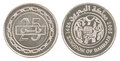 Coin Bahrain fils set Royalty Free Stock Photo
