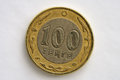 Coin hundred tenge. Royalty Free Stock Photography