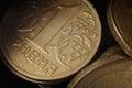 Coin one Ukrainian hryvnia. Royalty Free Stock Photo