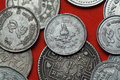 Coins of Nepal. Nepalese royal crown Royalty Free Stock Photo