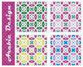 Collection of seamless arabic floral ornaments Royalty Free Stock Images
