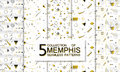 Collection of seamless memphis patterns with geometric shapes. Fashion 80-90s.