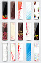 Collection Vertical Headers Stock Photography