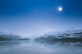 College Fjord, Alaska Royalty Free Stock Photo