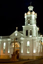 Colonial Church at night Royalty Free Stock Photo