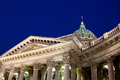 Colonnade and the dome of the kazan cathedral in st petersburg kazansky russia at night Royalty Free Stock Images